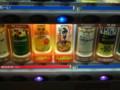 [食]伊藤園の缶の味噌汁