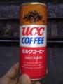 [食]UCC缶コーヒー