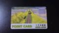 [鉄道][関東]いすみ鉄道ポイントカード