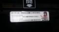 [鉄道・関東]東武51093Fの窓ステッカー