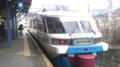 [鉄道][関東]富士急2000系「フジサン特急」