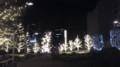 [関東]六本木ミッドタウン