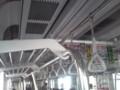 [鉄道][関東]やや暗い東上線車内。