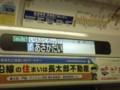 [鉄道][東武]リニューアル車11640F