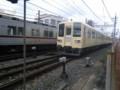 [鉄道][東武][東京] 東武東上線100周年記念列車