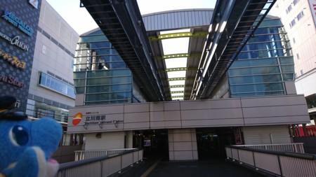多摩都市モノレール 立川南駅