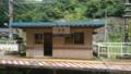 [鉄道][鳥取]伯備線