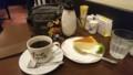 [食]すなば珈琲鳥取駅前店