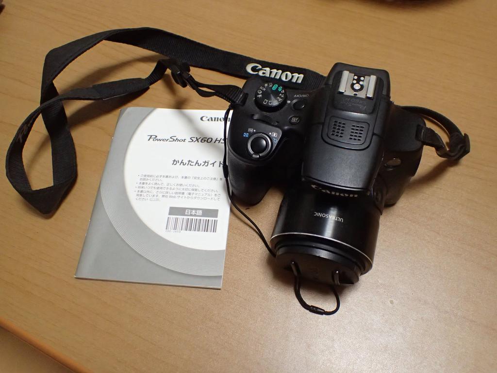 カメラ Canon SX 60HS