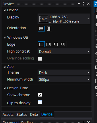 XAML デザイナーで UI を作成する - Visual Studio   …