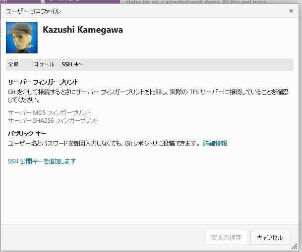 f:id:kkamegawa:20160628061125p:plain