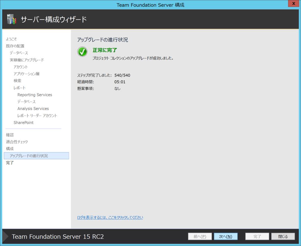 f:id:kkamegawa:20160927215037p:plain