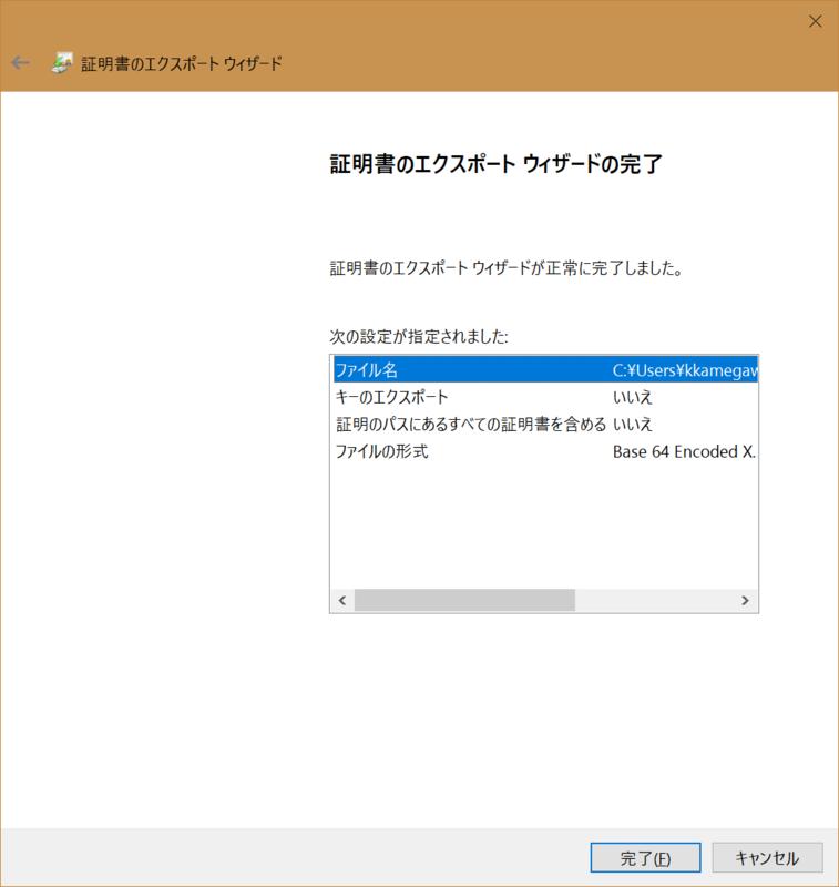 f:id:kkamegawa:20161023075534p:plain