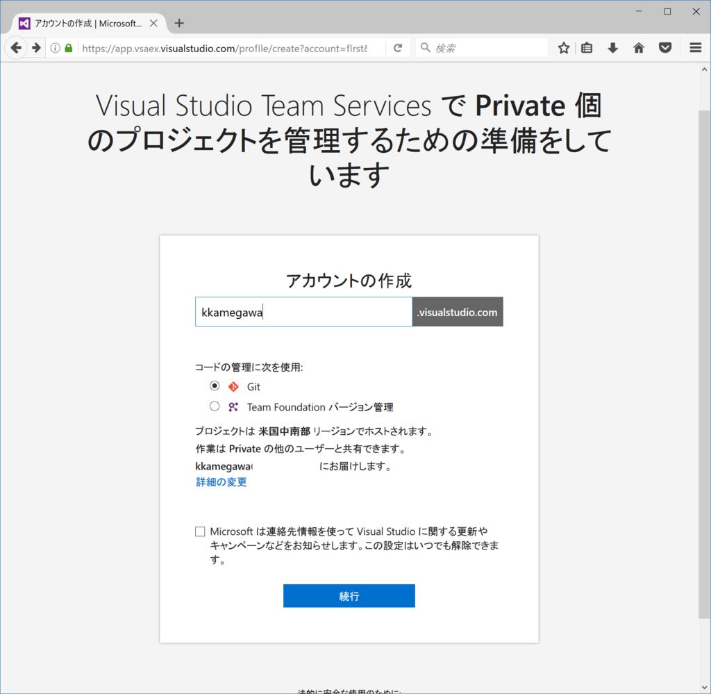 f:id:kkamegawa:20161130212047p:plain