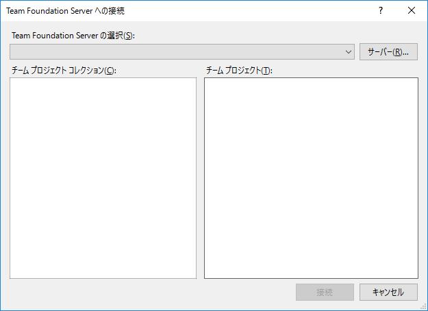 f:id:kkamegawa:20161205204200p:plain