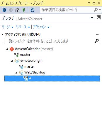 f:id:kkamegawa:20161206204343p:plain