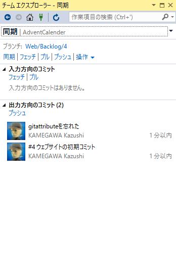 f:id:kkamegawa:20161206204347p:plain