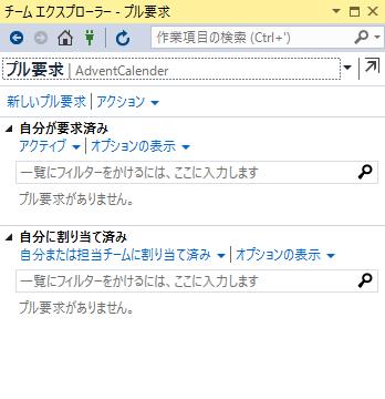 f:id:kkamegawa:20161206204350p:plain