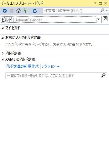 f:id:kkamegawa:20161209005524p:plain