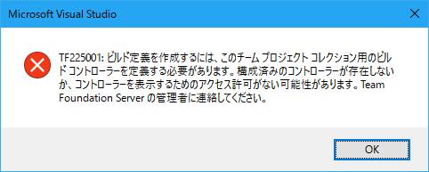f:id:kkamegawa:20161209005525p:plain