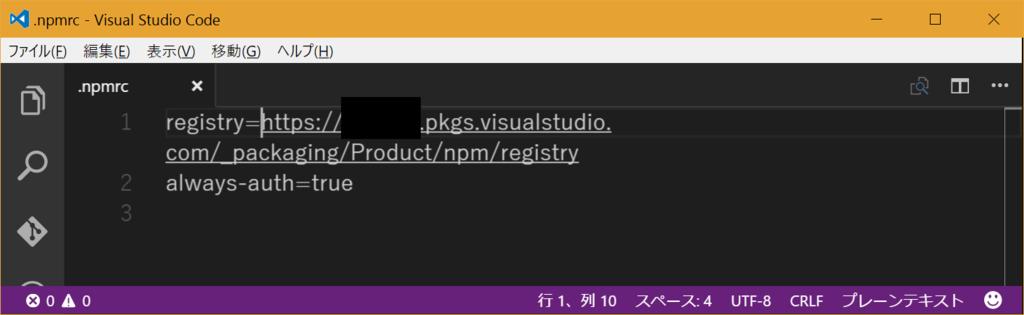 f:id:kkamegawa:20161211202409p:plain
