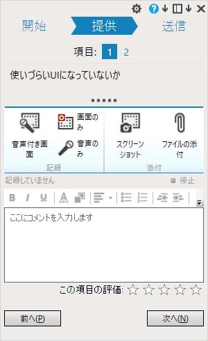 f:id:kkamegawa:20161216012223p:plain