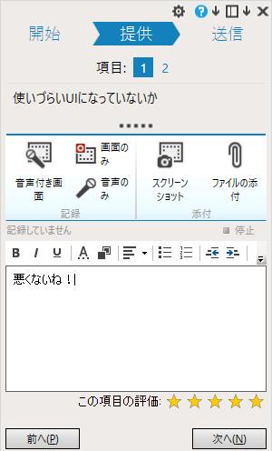 f:id:kkamegawa:20161216012225p:plain