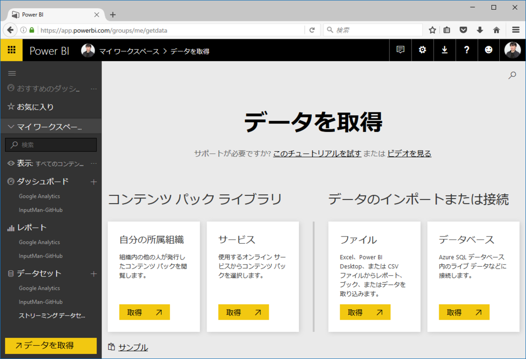 f:id:kkamegawa:20161221055538p:plain
