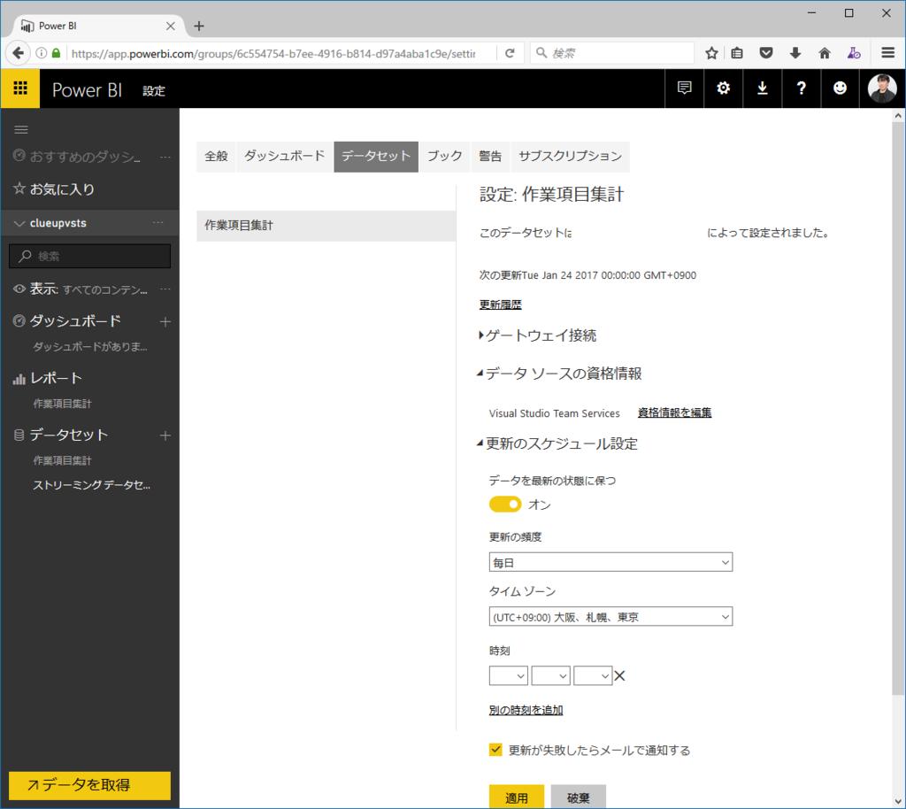 f:id:kkamegawa:20170123054423p:plain