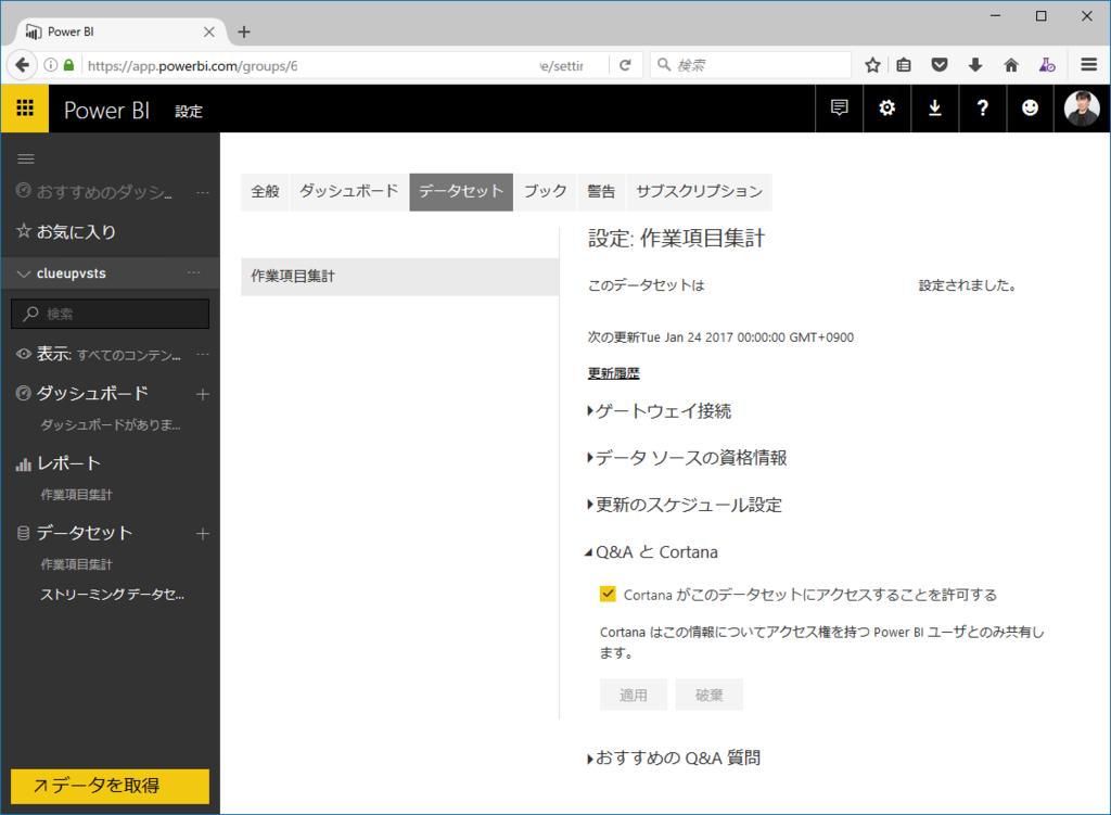 f:id:kkamegawa:20170123054424p:plain