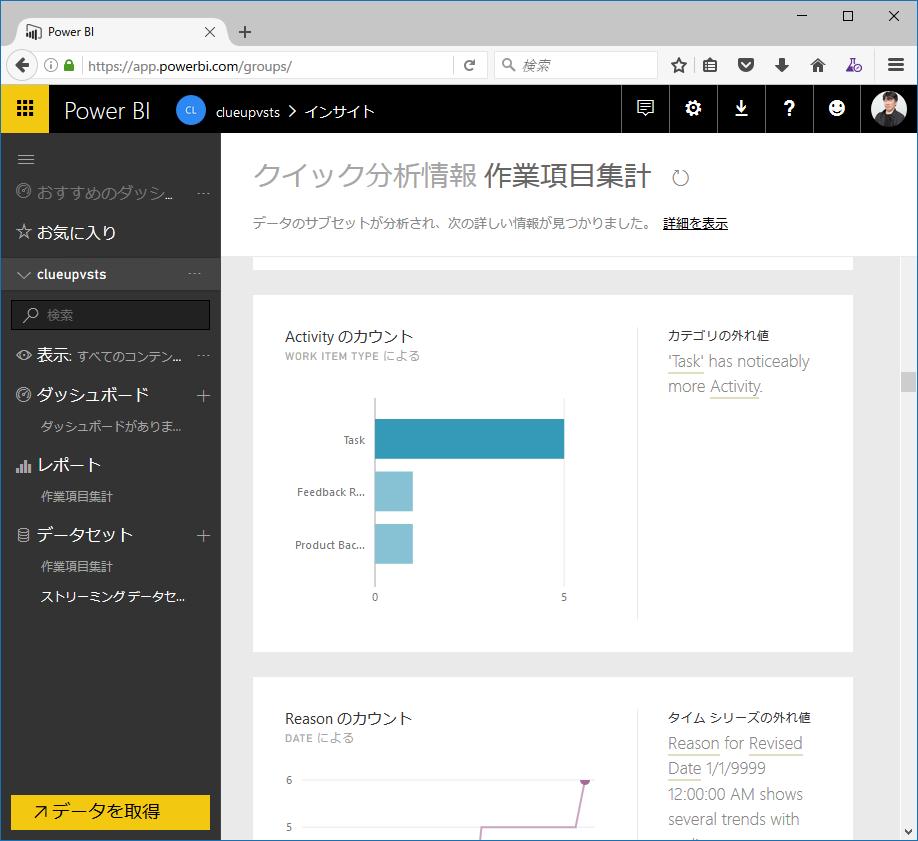 f:id:kkamegawa:20170123054425p:plain