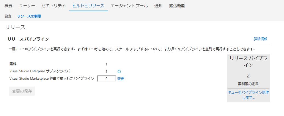 f:id:kkamegawa:20170426065305p:plain