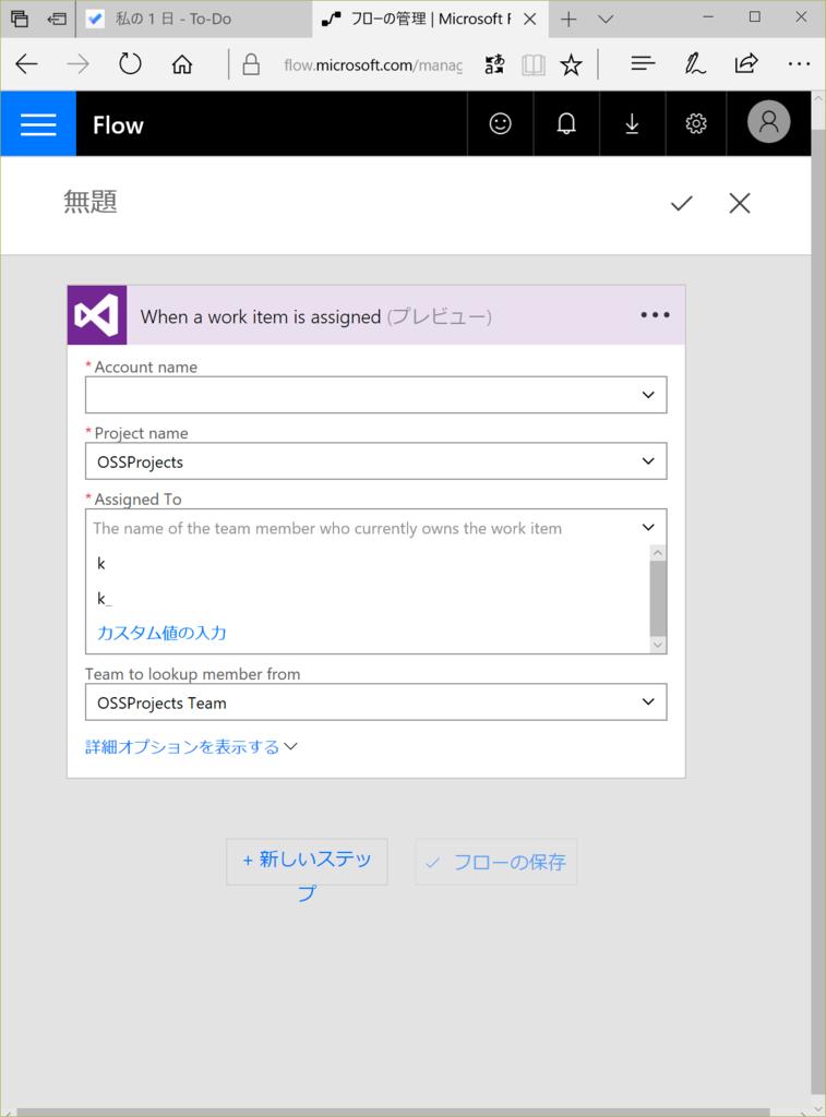 f:id:kkamegawa:20170518172003p:plain