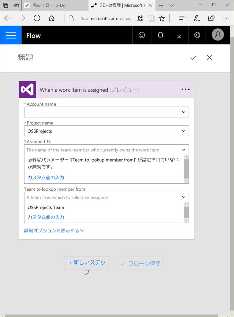 f:id:kkamegawa:20170518172009p:plain
