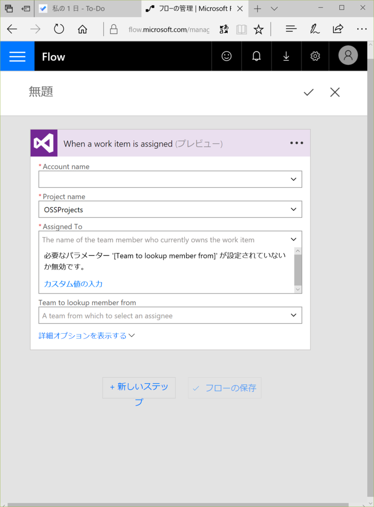 f:id:kkamegawa:20170518172015p:plain