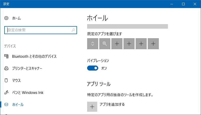 f:id:kkamegawa:20170728051509p:plain