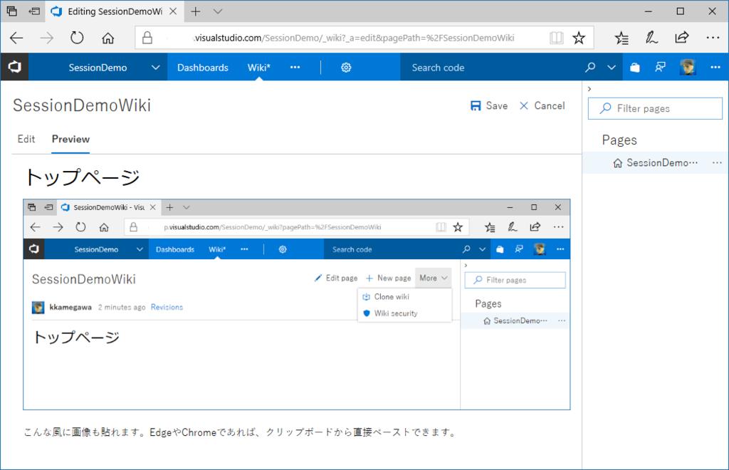 f:id:kkamegawa:20170929043525p:plain