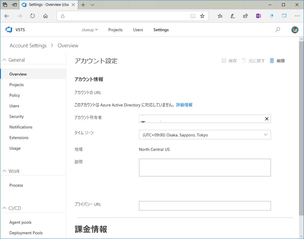 f:id:kkamegawa:20180620055243p:plain