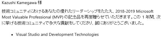 f:id:kkamegawa:20180702050128p:plain