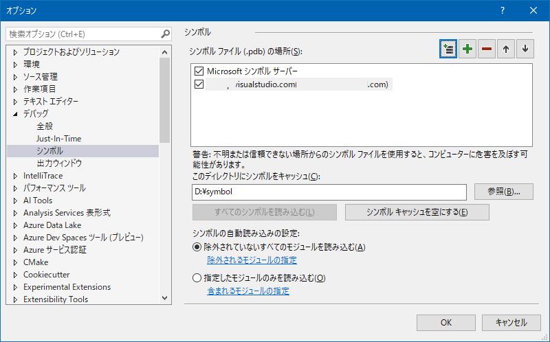 VSTSシンボルサーバー追加