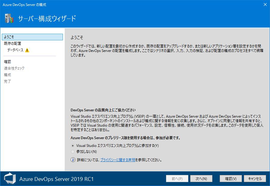 f:id:kkamegawa:20181122053138p:plain