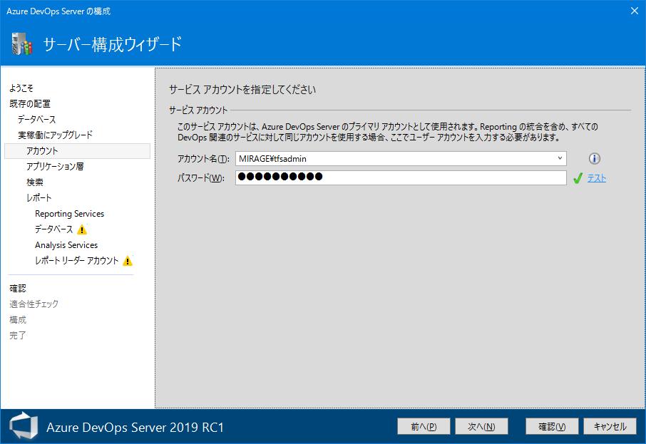 f:id:kkamegawa:20181122053253p:plain