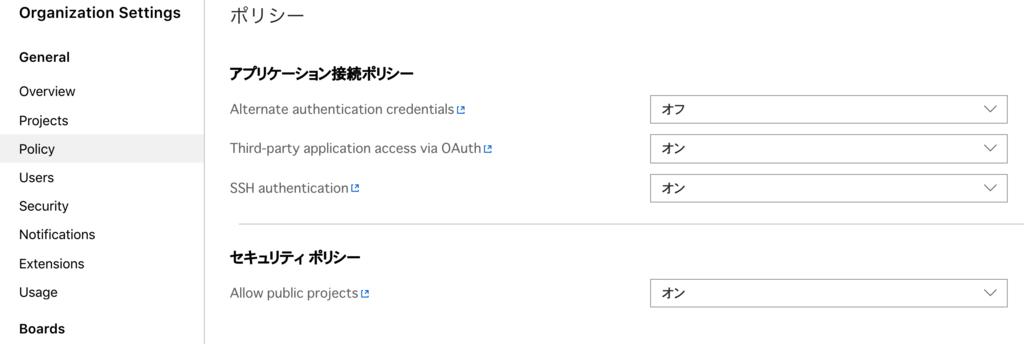 f:id:kkamegawa:20181203204837p:plain
