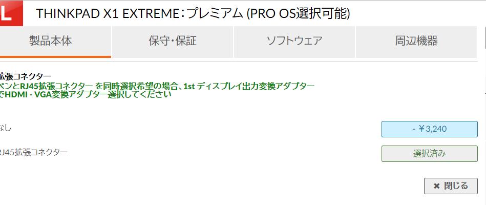 f:id:kkamegawa:20181230100434p:plain