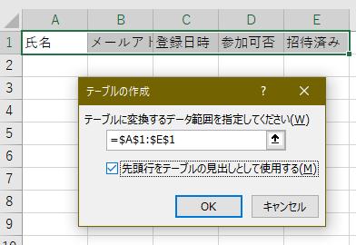 f:id:kkamegawa:20190120152410p:plain