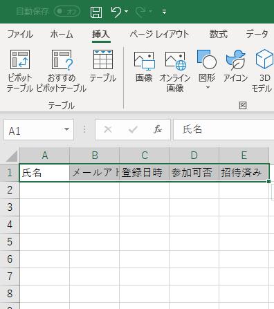 f:id:kkamegawa:20190120152412p:plain