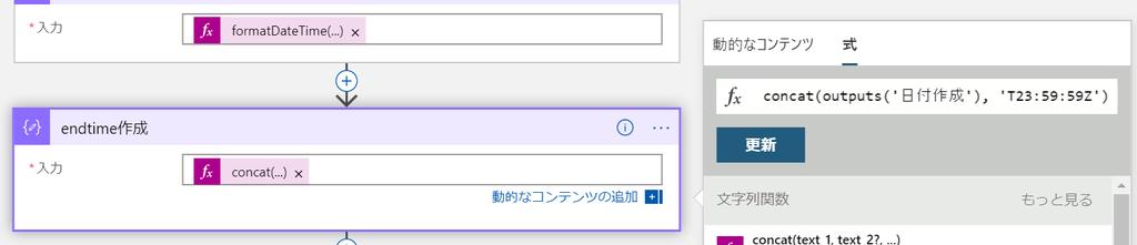 f:id:kkamegawa:20190901092804p:plain