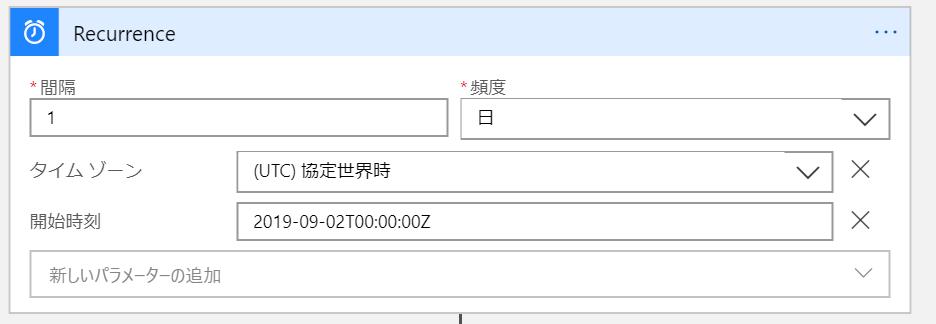 f:id:kkamegawa:20190901092855p:plain