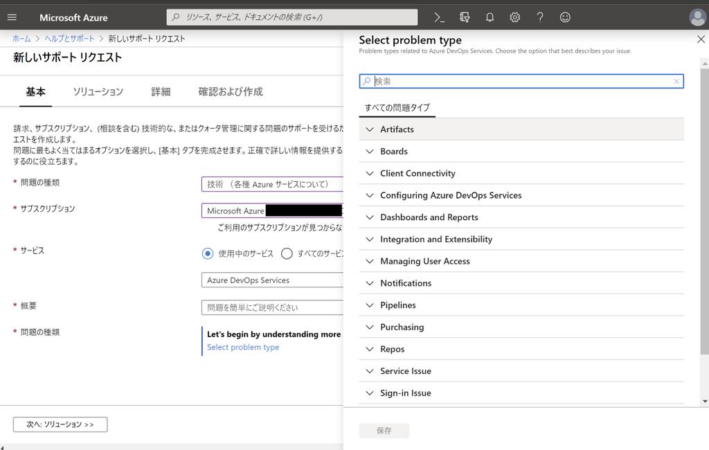 f:id:kkamegawa:20191212053521p:plain