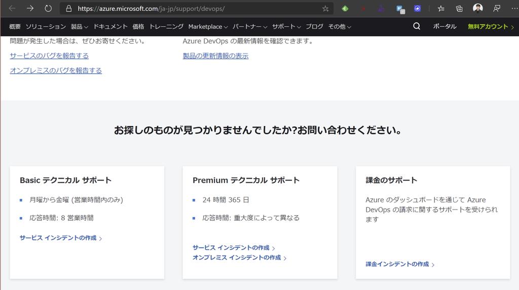 f:id:kkamegawa:20191212053526p:plain